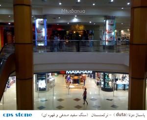 Duta-Mall